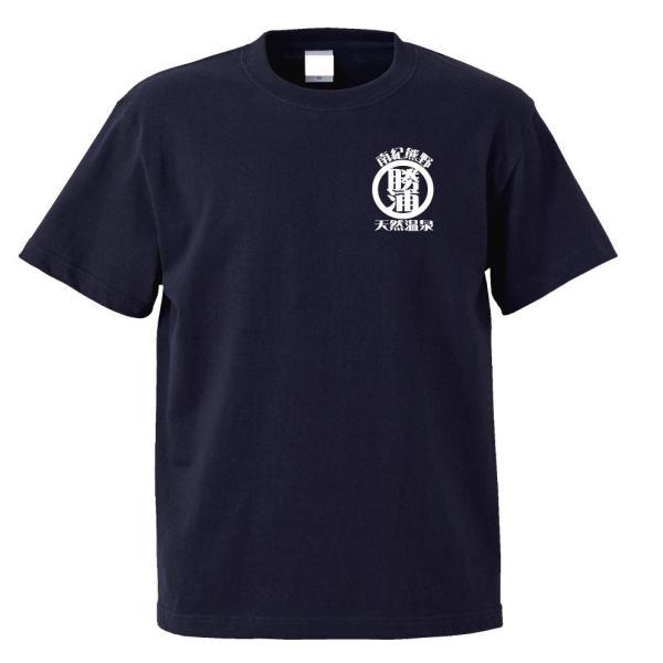 南紀 勝浦 和柄Tシャツ 半袖|kumano-t|02