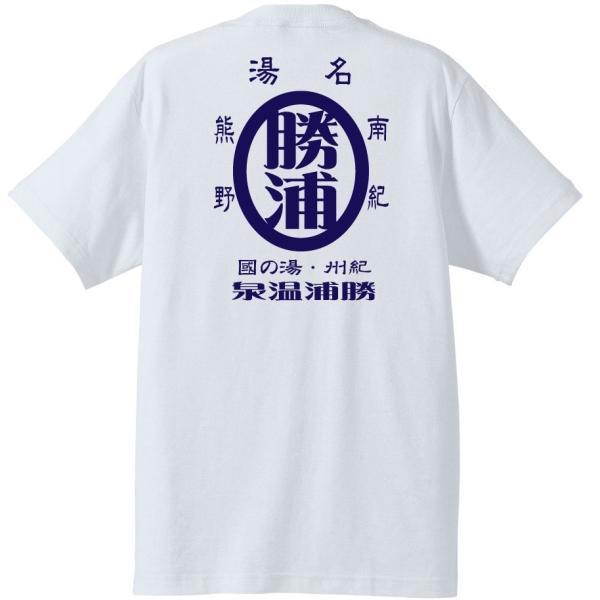 南紀 勝浦 和柄Tシャツ 半袖|kumano-t|03