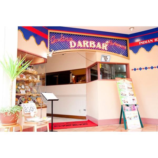 【横浜・センター北】料理4品+デザート1品+ドリンク1杯 ナンorライスおかわり自由|kumapon-shop|05