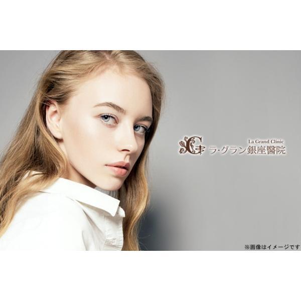 【銀座】シャネル注射3cc+麻酔クリーム+初診料★メディアやSNSで話題♪ kumapon-shop