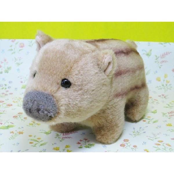 ぬいぐるみ 猪 イノシシ いのしし 日本製 スターチャイルド ウリ坊