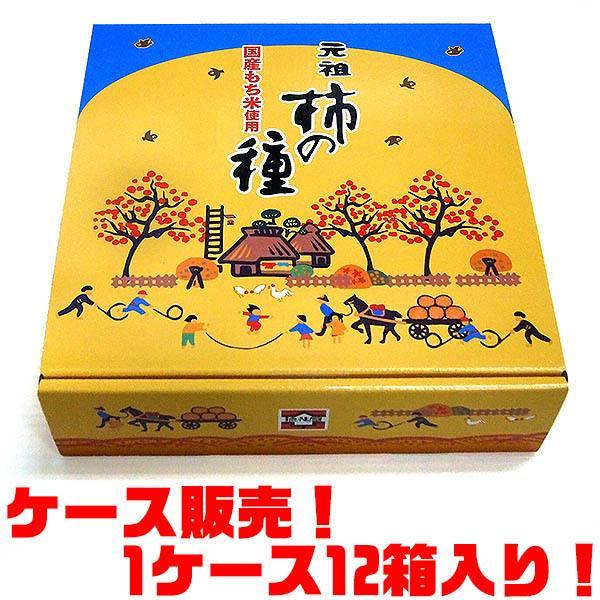 浪花屋 K05 柿の種 化粧箱 125g ×12入り