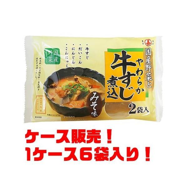丸善 国産野菜とやわらか牛すじ煮込み みそ味 2P ×6入り