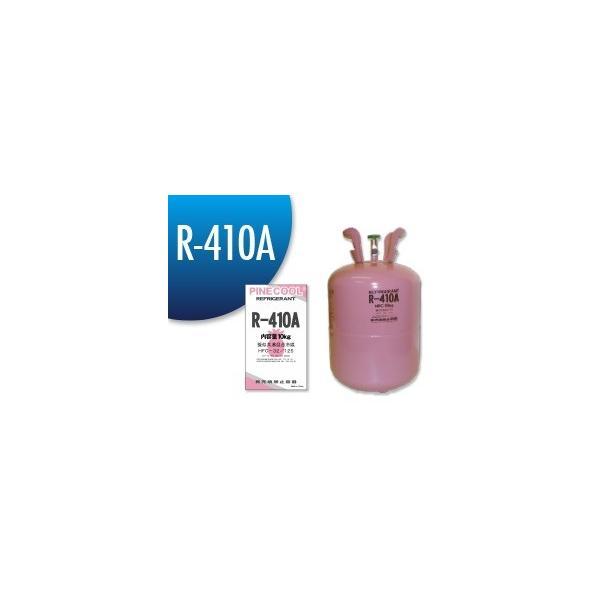 フロンガス R410A NRC容器10kg|kume|03
