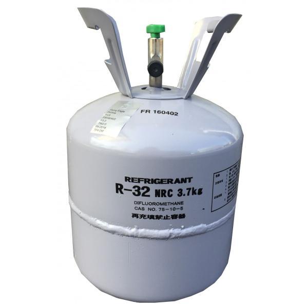 フロンガス R32 NRC容器 3.7kg (エアコン ガス R32)|kume|03