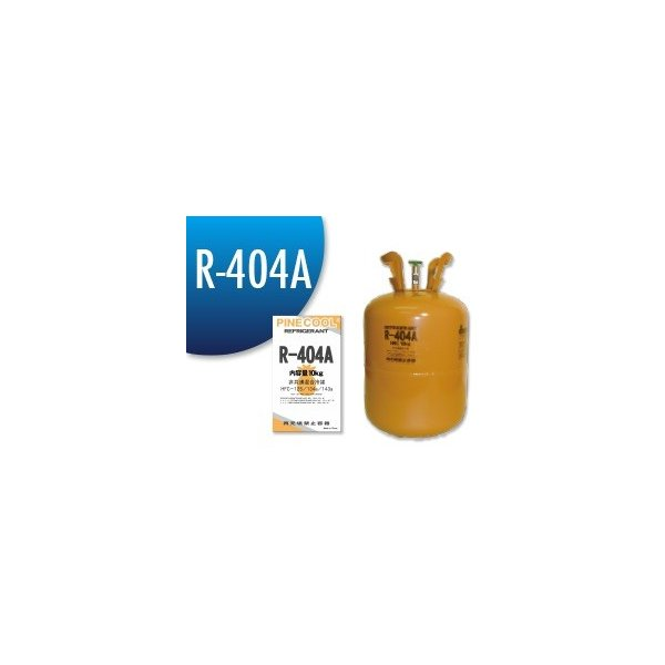 フロンガス R404A NRC容器 10kg|kume|03