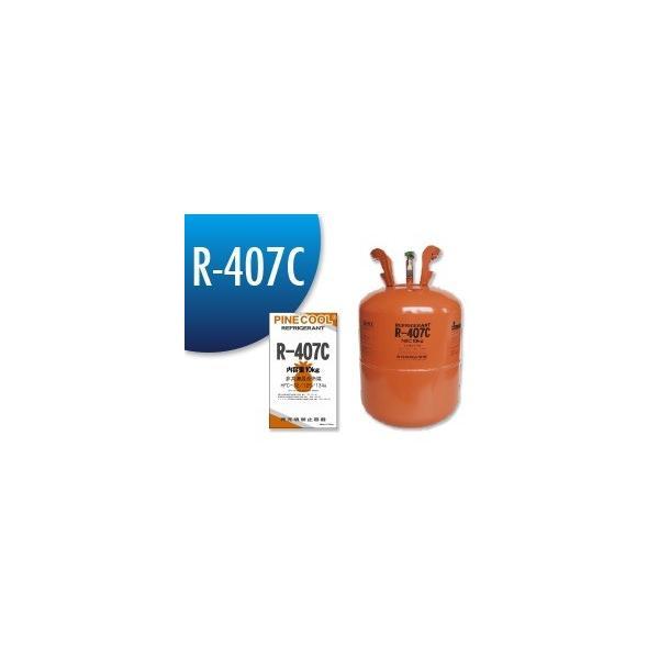 フロンガス R407C NRC容器 10kg|kume|03