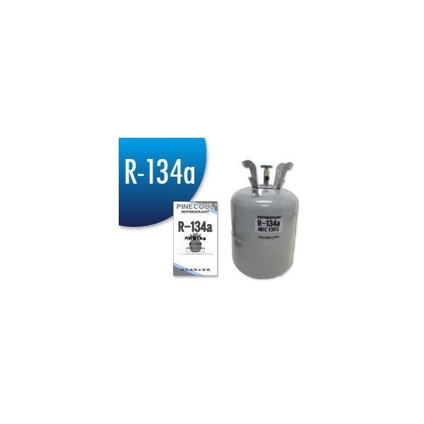 フロンガス R134a NRC容器 13kg|kume|03