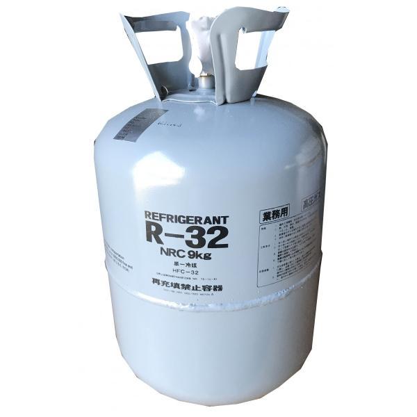 フロンガス R32 NRC容器 9kg (エアコンガスR32)|kume|02