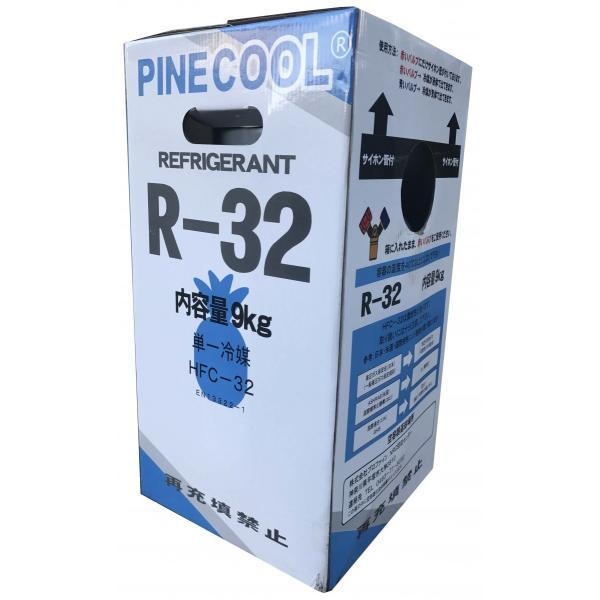フロンガス R32 CE容器 9kg (エアコン ガス R32)|kume