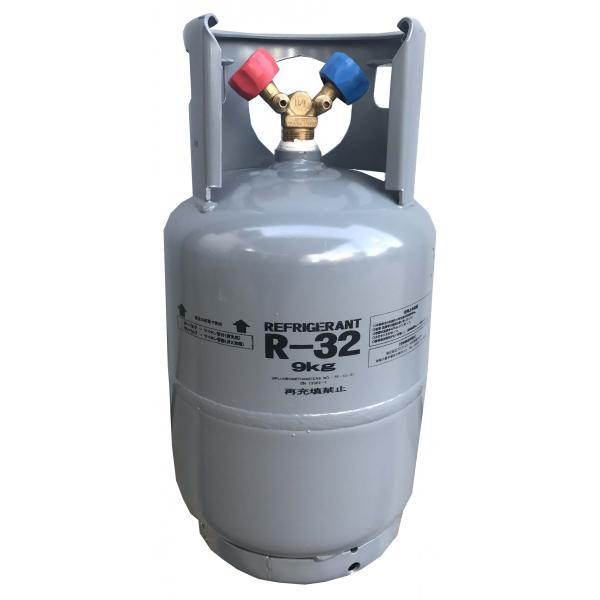 フロンガス R32 CE容器 9kg (エアコン ガス R32)|kume|03
