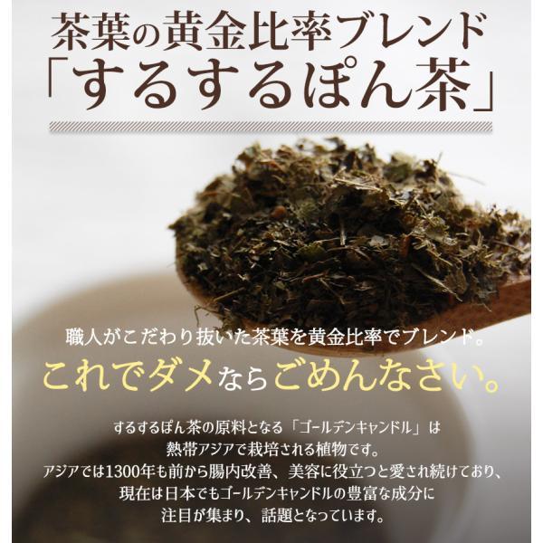 便秘茶 TVで大好評 するするぽん茶 3包 ほうじ茶風味 お試しサイズ 便秘茶/便秘薬/無添加/お茶/食物繊維/ダイエット茶 - 定形外送料無料 -|kumokumo-square|04