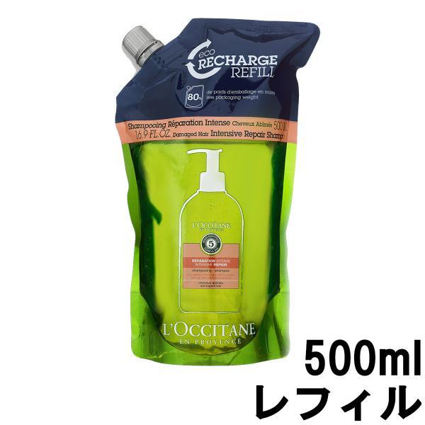 ロクシタン ファイブハーブス リペアリング シャンプー 500ml レフィル [ L'OCCITANE ]- 送料無料 - 北海道・沖縄を除く