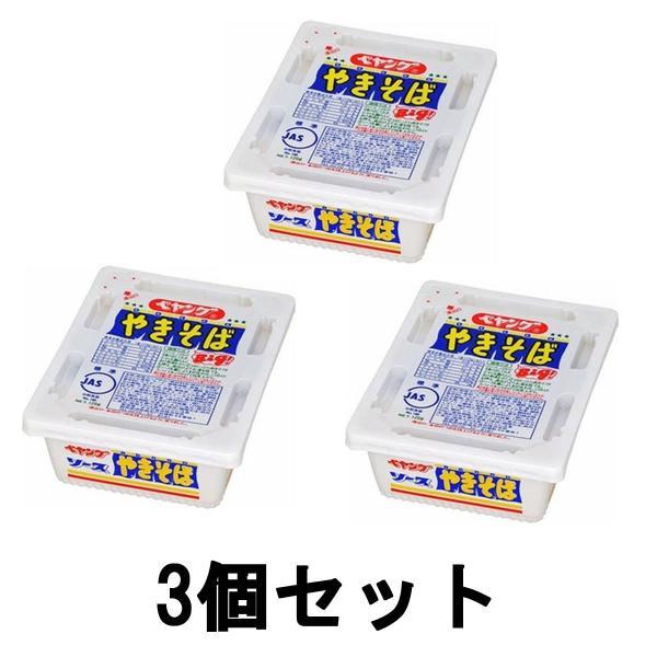 まるか食品 ペヤング やきそば 120g 3個セット [ peyoung / インスタント食品 ]- 送料無料 - 北海道・沖縄を除く