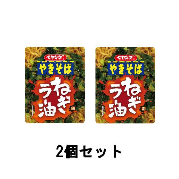 まるか食品 ペヤング ねぎラー油 118g 2個セット [ peyoung / マルカ / やきそば ]- 送料無料 - 北海道・沖縄を除く