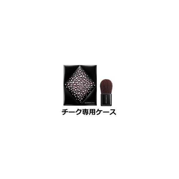 エスプリーク グロウ チーク 用 ケース - 定形外送料無料 -|kumokumo-square