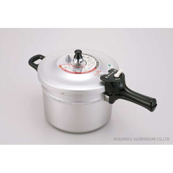 リブロン圧力鍋 片手式 5.5L 箱入 ホクア   《  北陸アルミ しゅう酸 圧力鍋 日本製 GAS ガス火 》