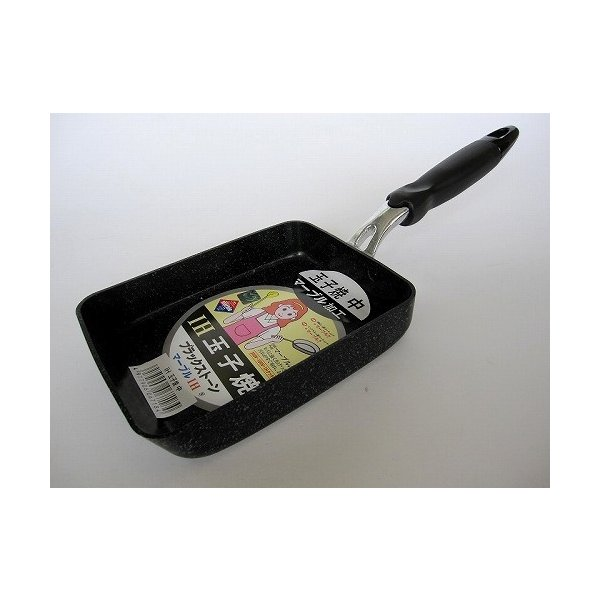 昔懐かしの  IHマーブル玉子焼 13.5×18cm 【200V・100V IHクッキングヒーター対応】