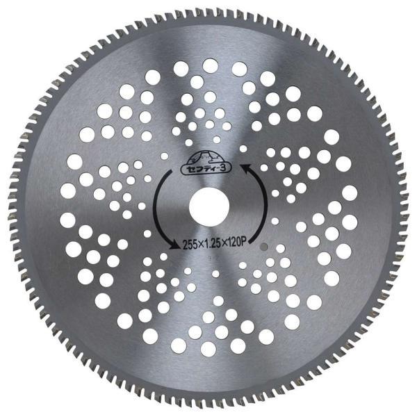 藤原産業 セフティ−3 山林用チップソー牙刃(キバ) 255mmx120P (納期およそ1週間〜10日)