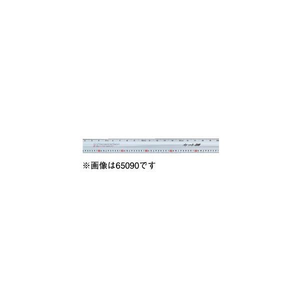 シンワ測定 アルミカッター定規 カット師 2m 併用目盛 65091 運賃別途見積り