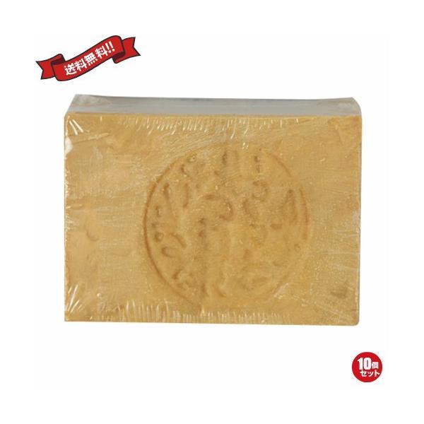 石鹸 洗顔石鹸 オリーブオイル アレッポの石けん (ノーマル) 200g 10個セット 送料無料