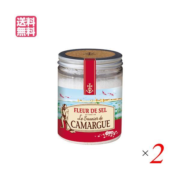 塩 天然塩 天日塩 カマルグ フルール・ド・セル(PET容器)250g 2袋セット 送料無料