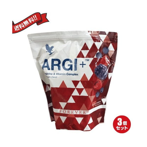 アルギニン サプリメント パウダー フォーエバー ARGI+ アールジープラス 360g FLP 3袋セット