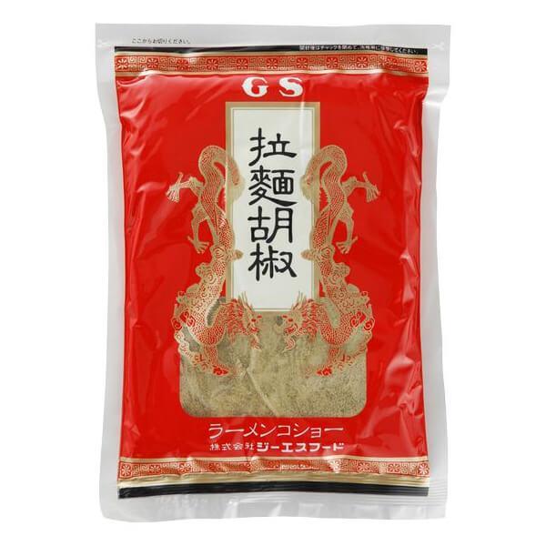 コショウ ブラックペッパー 胡椒 ジーエスフード 拉麺胡椒ラーメンコショー 250g GSフード 送料無料