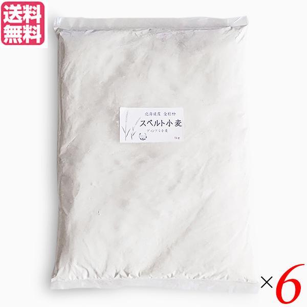 小麦粉 強力粉 国産 石臼挽き 北海道産スペルト小麦 強力粉 全粒粉 1kg 6個セット