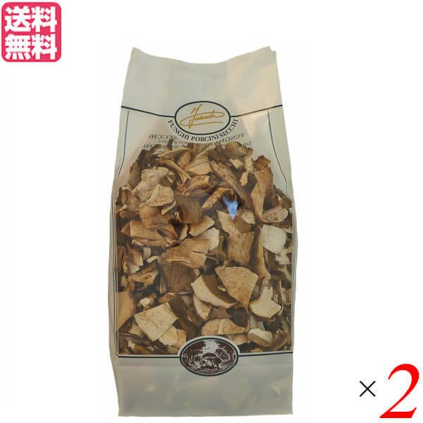 ポルチーニ ポルチーニ茸 乾燥ポルチーニ イナウディ 乾燥ポルチーニ 徳用 250g 2袋セット 送料無料