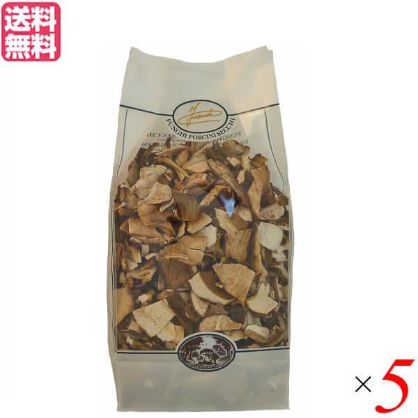 ポルチーニ ポルチーニ茸 乾燥ポルチーニ イナウディ 乾燥ポルチーニ 徳用 250g 5袋セット 送料無料