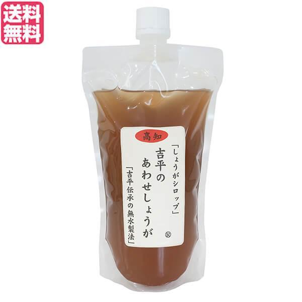 あわせしょうが 生姜 ショウガ 吉平のあわせしょうが360ml パウチ 送料無料