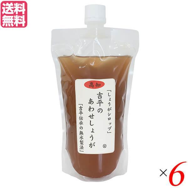 あわせしょうが 生姜 ショウガ 吉平のあわせしょうが360ml パウチ 6袋セット 送料無料