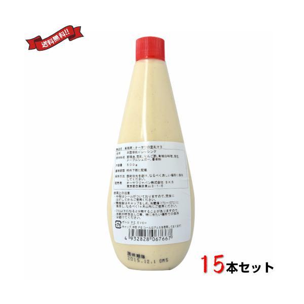 マヨネーズ 無添加 マクロビ オーサワの豆乳マヨ 500g×15本 業務用 送料無料
