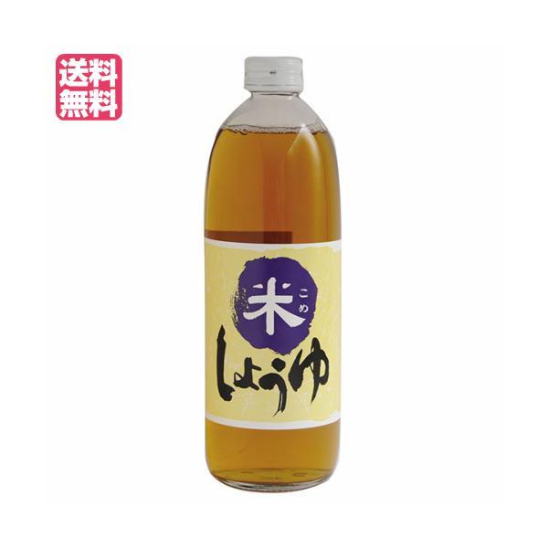 小麦アレルギー 大豆 醤油 大高醤油 米しょうゆ 500ml 送料無料