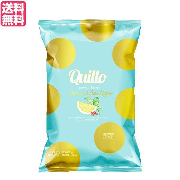ポテトチップス ご当地 お取り寄せ キジョー QUILLO レモン&ペッパー 130g 送料無料