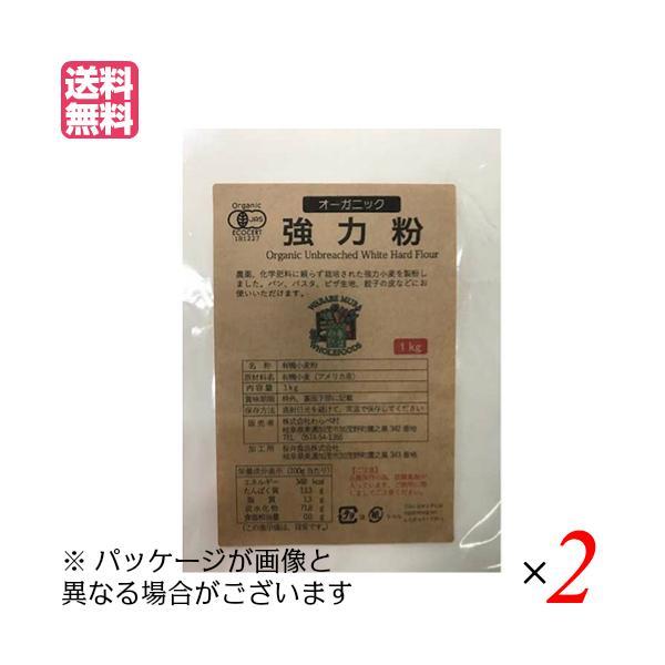 強力粉 送料無料 小麦粉 オーガニック強力粉 5Kg 2袋セット わらべ村
