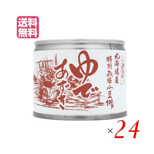 特別栽培小豆 ゆであずき 200g 山清 24個セット 送料無料