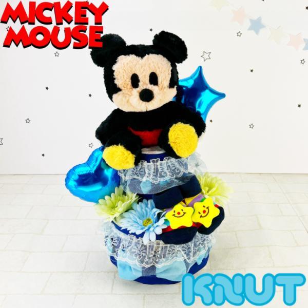 おむつケーキ オムツケーキ ディズニー ミッキー 男の子 名入れ 出産祝い 2段  靴下 ギフト プレゼント ベビーシャワー