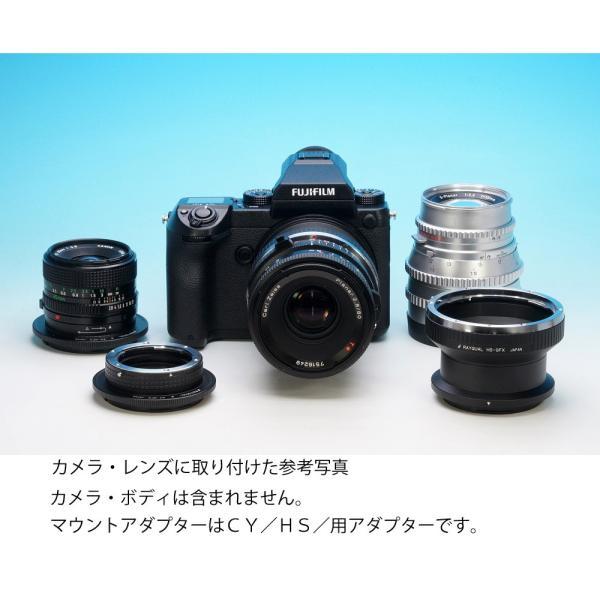 レイクォール マウントアダプター FD-GFX (レンズ)キヤノンFD−(カメラ)フジGFX