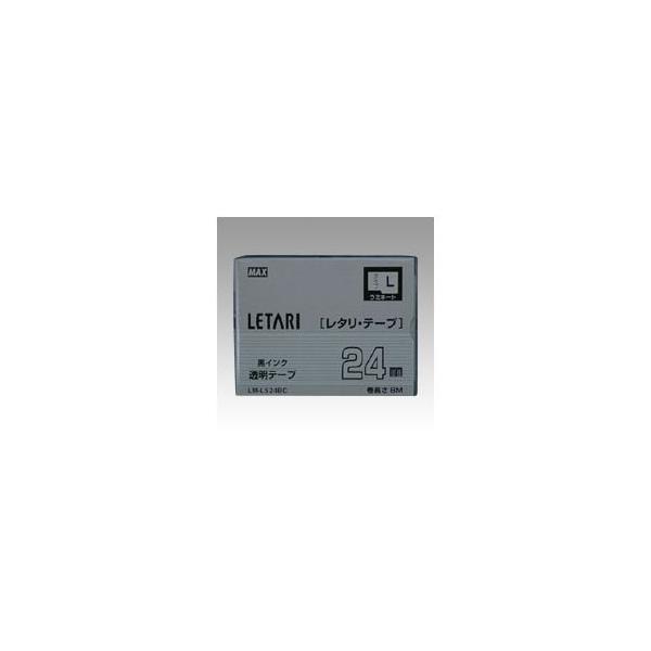 (まとめ) マックス ビーポップ ミニ(PM-36、36N、36H、24、2400)・レタリ(LM-1000、LM-2000)共通消耗品 ラミネートテープL 8m LM-L524BC 透明 黒文字 1...
