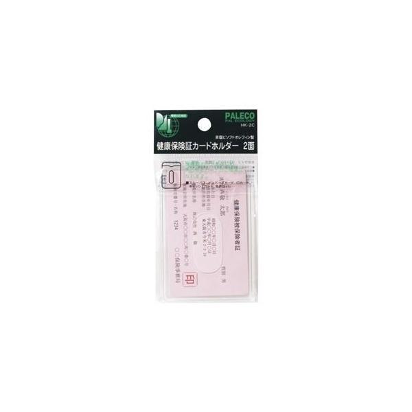 (まとめ) 西敬 健康保険証カードホルダー ソフトオレフィン0.3mm厚 HK-2C 1枚入 〔×20セット〕