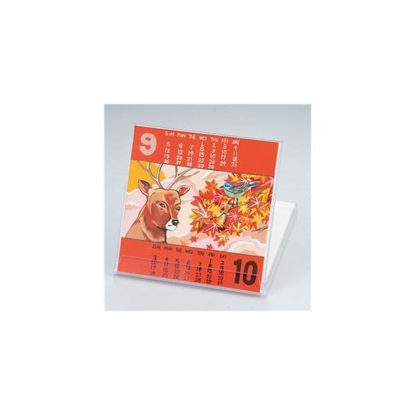 (まとめ)アーテック カレンダー(クリアケース入り) 〔×15セット〕