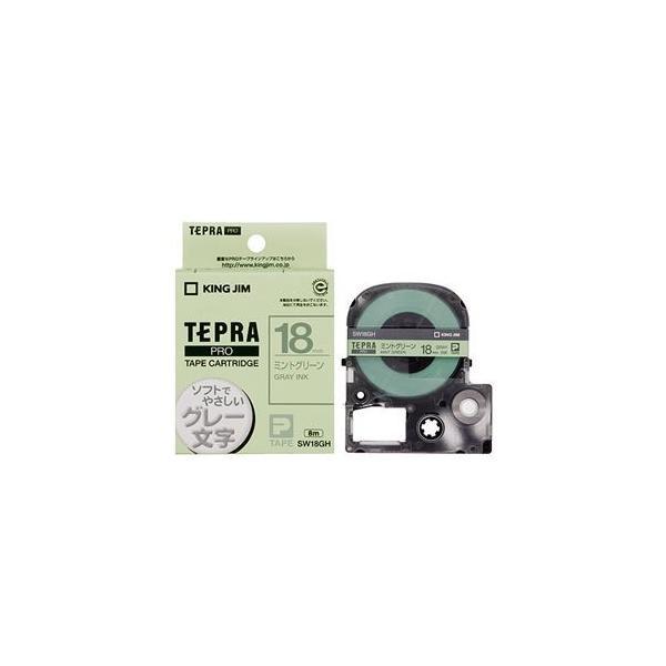 (まとめ) キングジム テプラ PRO テープカートリッジ ソフト 18mm ミントグリーン/グレー文字 SW18GH 1個 〔×4セット〕