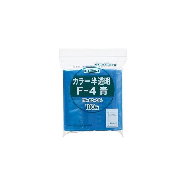 (まとめ) セイニチ チャック付袋 ユニパックカラー 半透明 ヨコ120×タテ170×厚み0.04mm 青 F-4アオ 1パック(100枚) 〔×5セット〕