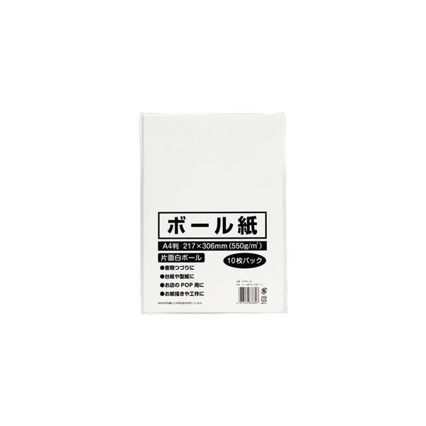 (まとめ) 今村紙工 ボール紙 A4 TTM10-A4 1パック(10枚) 〔×40セット〕