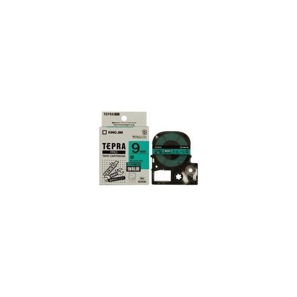 (業務用50セット) キングジム テプラ PROテープ/ラベルライター用テープ 〔強粘着/幅:9mm〕 SC9GW グリーン(緑)