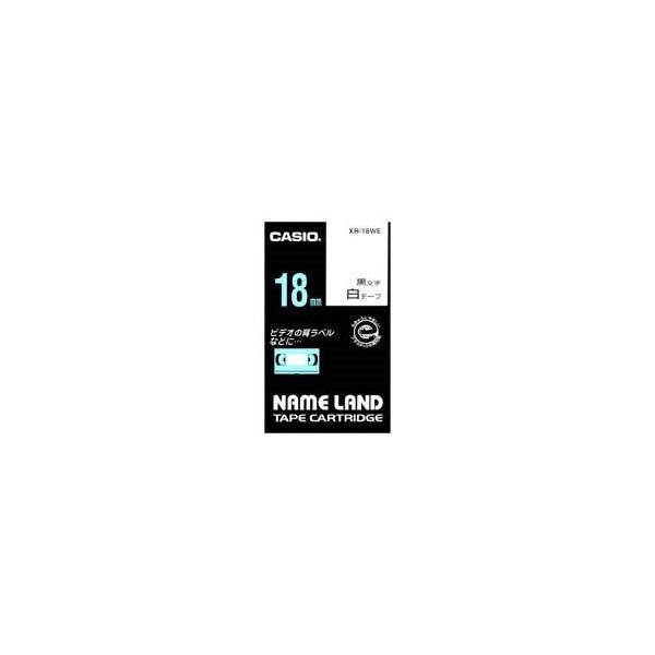 (業務用30セット) CASIO カシオ ネームランド用ラベルテープ 〔幅:18mm〕 XR-18WE 白に黒文字