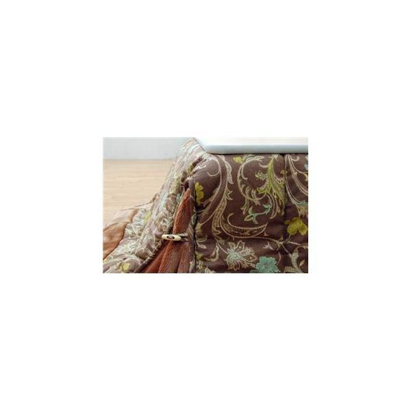 国内プリント 省スペースこたつ薄掛け布団 こたつ布団 単品 『パミールNSK増量省S』 ブラウン 210×260cm