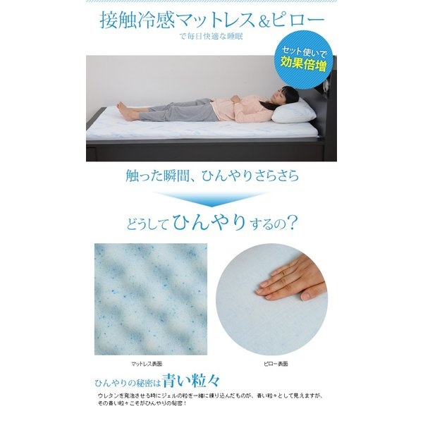 Air fourth COLD FEELINGピロー [jk0] 送料無料|kuraki-26|02